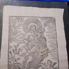 Arte: ANTIGUO GRABADO SAN JOSEPH - S. XVIII-XIX - 32X22 CM. . Lote 136730474