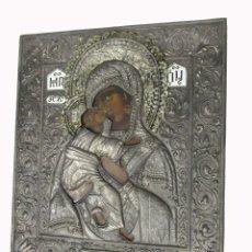 Arte: PRECIOSO ICONO BIZANTINO ANTIGUO EN METAL REPUJADO Y VIRGEN IMAGEN PINTADA AL OLEO. Lote 136755434