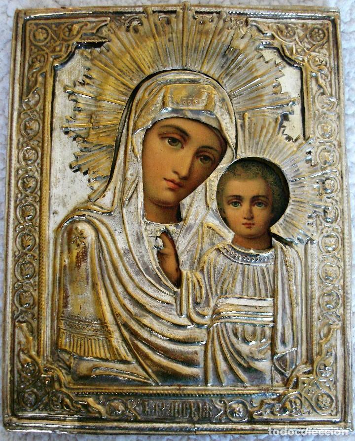 LA VIRGEN DE KAZAN (Arte - Arte Religioso - Iconos)