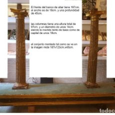 Arte: MAGNIFICO RETABLO S.XVII-XVIII. Lote 137663958
