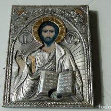 Arte: IMPORTANTE COLECCION ICONOS DE PLATA. Lote 138660266