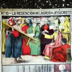 Arte: CARTEL Nº 10- LA REDENCION- MILAGROS DE JESUCRISTO. ILUSTRACIONES LLIMONA . EDIT.- JOSÉ VILAMALA.. Lote 139119546