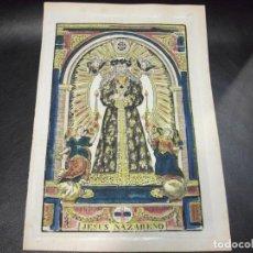 Arte: SIGLO XIX GRABADO XILOGRAFICO COLOREADO JESUS NAZARENO - RELIGION. Lote 139203798