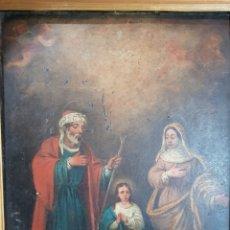 Arte: SAGRADA FAMILIA S.XIX ANONIMO. Lote 139473217