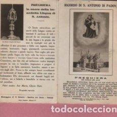 Arte: TRIPTICO ESTAMPA RECUERDO RICORDO DI SAN ANTONIO DI PADOVA. Lote 139575666