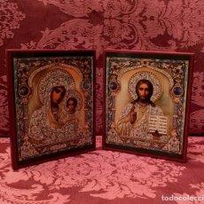 Arte: DIPTICO - ICONO RUSO LACADO CON BISAGRAS EXTRAIBLES.. Lote 139679926