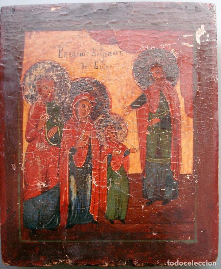 LA PRESENTACION DE LA VIRGEN (Arte - Arte Religioso - Iconos)