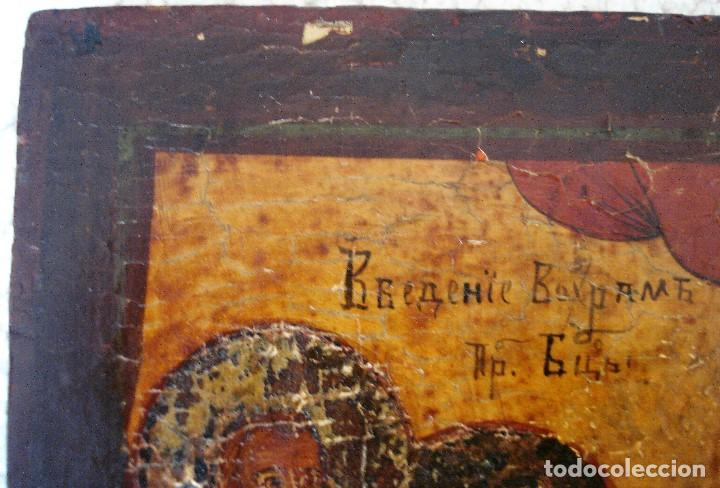 Arte: LA PRESENTACION DE LA VIRGEN - Foto 2 - 140066098