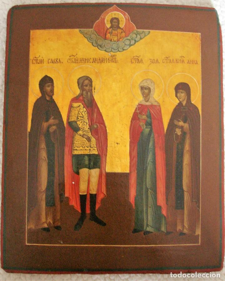 CUATRO SANTOS (Arte - Arte Religioso - Iconos)