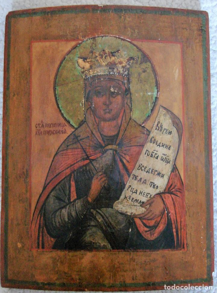 MARTIR PARASKEVA (Arte - Arte Religioso - Iconos)