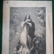 Arte: GRABADO ORIGINAL FINALES S. XIX - LA INMACULADA CONCEPCIÓN DE MURILLO - IMPRESO POR GOUPIL. Lote 140524718
