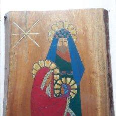 Arte: CUADRO EN MADERA CON PIROGRABADO Y PINTADO RELIGIOSO- SAN JOSE MARIA Y NIÑO JESUS. Lote 140733170
