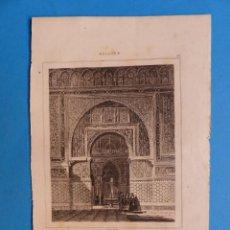 Arte: SEVILLA, ALCAZAR - PRECIOSO GRABADO - AÑOS 1860-1890. Lote 140912406