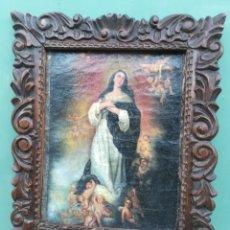 Arte: REMATO ANTIGUA PINTURA RELIGIOSA DE LA VIRGEN ÓLEO EN LIENZO. Lote 141845928