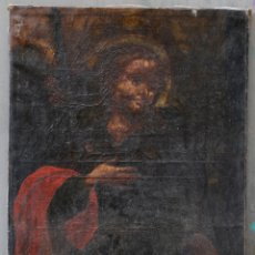 Arte: ESCENA RELIGIOSA, PINTURA AL ÓLEO SOBRE TELA, SIN MARCO, SIGLO XVIII. 75X54CM. Lote 142145770