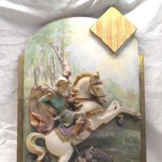 Arte: SANT JORDI JORGE SANTA FE OLOT AÑOS 40, RELIEVE ESTUCO POLICROMADO, BUEN ESTADO. MED. 31,50 X 48 CM. Lote 142454206