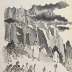 Arte: DIBUJO ORIGINAL DE PIERRE MONNERAT (SUIZA 1917-BARCELONA 2005). LOS 10 MANDAMIENTOS. Lote 142549726