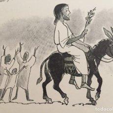 Arte: JESUS, ORIGINAL DE PIERRE MONNERAT (SUIZA 1917-BARCELONA 2005). Lote 142580954