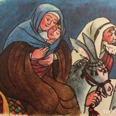 Arte: JESUS, MARIA Y JOSÉ, ORIGINAL DE PIERRE MONNERAT (1917-2005). Lote 142582174