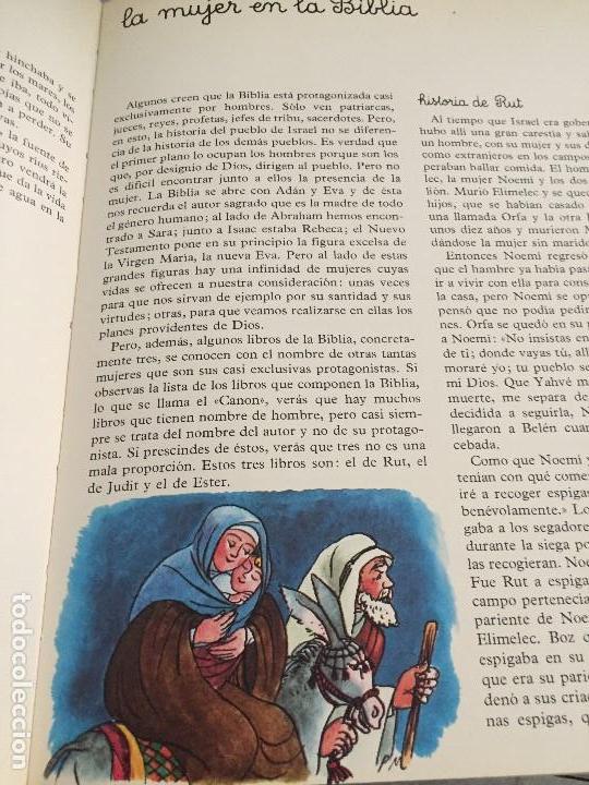 Arte: Jesus, Maria y José, original de Pierre Monnerat (1917-2005) - Foto 2 - 142582174