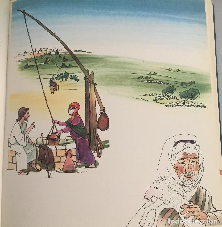 JESUS Y LA SAMARITANA EN EL POZO, DE PIERRE MONNERAT, REPRODUCIDO (Arte - Arte Religioso - Pintura Religiosa - Acuarela)