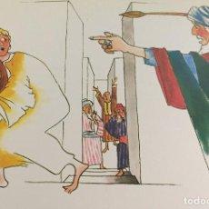Arte: DAVID Y SAUL, OBRA ORIGINAL DE PIERRE MONNERAT (LAUSANA 1917-BARCELONA 2005).REPRODUCIDA. Lote 142711410