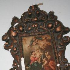 Arte: ANTIGUA PINTURA RETABLO CUADRO DE LA VIRGEN. Lote 142911150