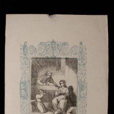 Arte: LA SAGRADA FAMILIA · GRABADO A DOS TINTAS · AÑO CRISTIANO · 1853.. Lote 143066834