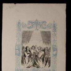 Arte: CONMEMORACIÓN DE LOS FIELES DIFUNTOS • GRABADO A DOS TINTAS • AÑO CRISTIANO • 1853 • PURGATORIO.. Lote 143067010