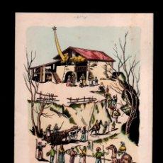 Arte: C2-2-9 J. CASAS SARGATAL GRABADO EN COLOR DE LA ASCENSION DE LOS PASTORES AL PESEBRE EN BELEN, PA. Lote 143578510