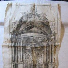 Arte: GRABADO SOBRE SEDA DEL SIGLO XIX - VIRGEN DEL PILAR - J.G. LAFUENTE. Lote 143593970