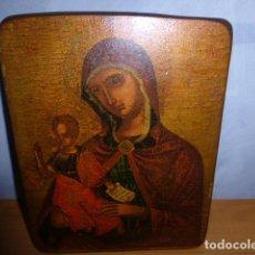 Arte: ICONO SOBRE MADERA CON IMAGEN RELIGIOSA . Lote 143734978