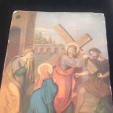 Arte: OFERTA DE PRECIOSA LAMINA MUY ANTIGUA SOBRE CARTON DEL VIA CRUCIS -UNO DE LOS 14 PASOS. Lote 144210954