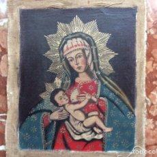 Arte: VIRGEN CON EL NIÑO 24CMX21CM.OLEO CUSQUEÑO. Lote 144465358