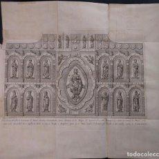 Arte: GRABADO DEL RETABLO DE SAN MIGUEL DE ARALAR. 1774. BERAMENDI. CARMONA.. Lote 144746754