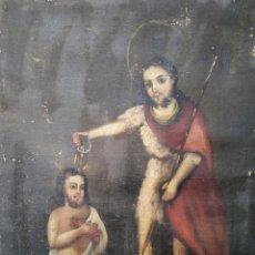 Arte: EL BAUTISMO DE JESÚS. Lote 144762922