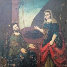 Arte: JESÚS Y LA SAMARITANA. Lote 144812074