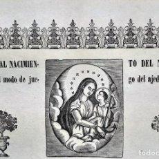 Arte: LABERINTO AL NACIMIENTO DEL NIÑO JESÚS. SOBRE PAPEL. GRABADO. MANRESA. ESPAÑA. 1873. Lote 145999030