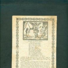 Arte: ORACION AL SANTO ANGEL GRABADO A LA MADERA ORIGINAL PRINCIPIOS S XIX. Lote 146172606