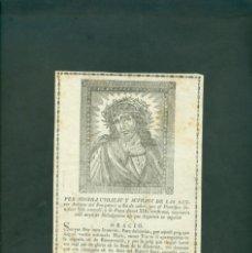 Arte: ORACIO A JESUCRIST GRABADO A LA MADERA ORIGINAL PRINCIPIOS SXIX. Lote 146262066