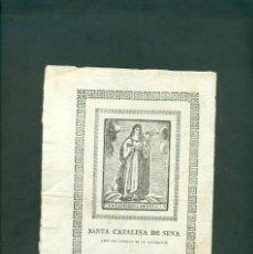 Arte: CATALINA DE SENA GRABADO A LA MADERA ORIGINAL PRINCIPIOS SXIX . Lote 146263618