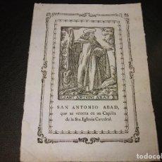 Arte: SIGLO XVIII GRABADO DE SAN ANTONIO ABAD - RELIGION. Lote 146622622