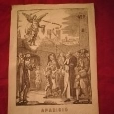 Arte: APARICIO DEL SANT ANGEL DE LA GUARDA VIVCENS FERRER GRABADO A LA MADERA ORIGINAL PRINCIPIOS SXIX . Lote 146797834
