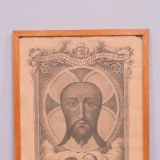 Arte: ANTIGUA LITOGRAFIA SANTA FAZ DEL MONASTERIO DE CLARISAS. ALICANTE. M.GILLOT. Lote 147464934