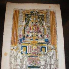 Arte: SIGLO XIX GRABADO XILOGRAFICO COLOREADO VIRGEN NUESTRA SEÑORA DE LA MERCED BARCELONA - RELIGION. Lote 147508566