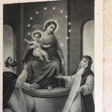 Arte: GRABADO SIGLO XIX,MADONNA DI POMPEI,IDEAL DECORACIÓN . Lote 147691434
