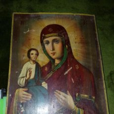 Arte: OLEO SOBRE TABLA. ICONO.SIGLO XVIII. Lote 148579518