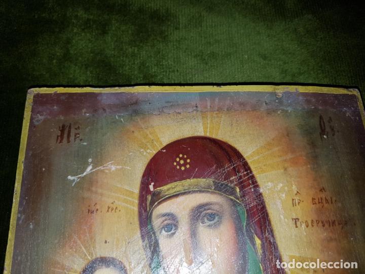Arte: OLEO SOBRE TABLA. ICONO.SIGLO XVIII - Foto 2 - 148579518