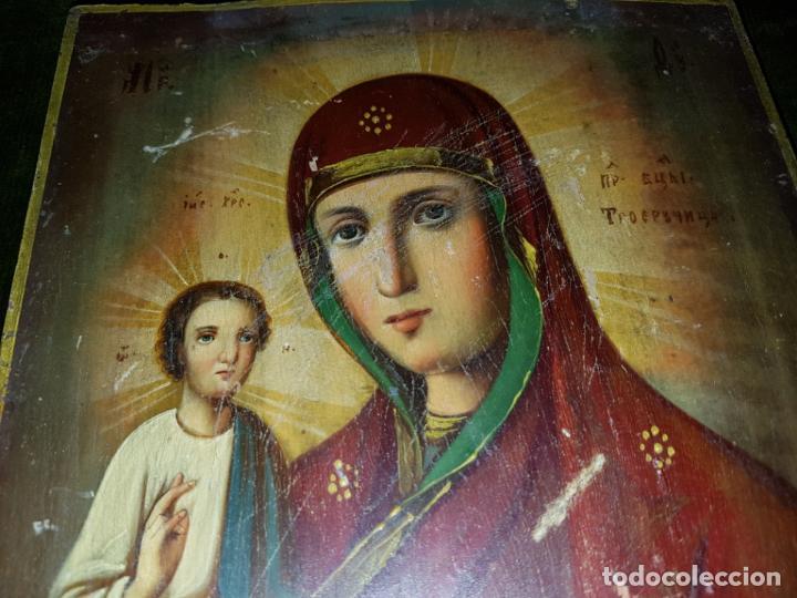 Arte: OLEO SOBRE TABLA. ICONO.SIGLO XVIII - Foto 3 - 148579518