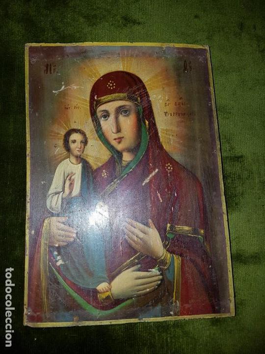 Arte: OLEO SOBRE TABLA. ICONO.SIGLO XVIII - Foto 9 - 148579518